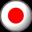 Du Học Nhật