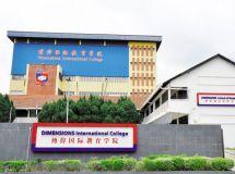 Học bổng lên đến 120 triệu đồng từ Dimensions Singapore